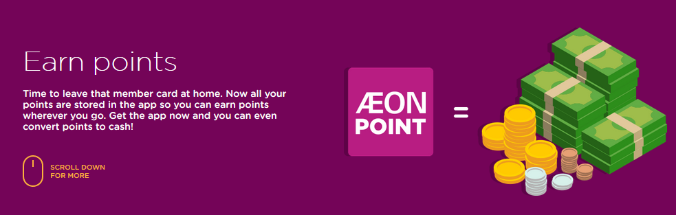 AEON Loyalty